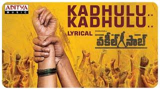 #KadhuluKadhulu Lyrical – VakeelSaab | Pawan Kalyan, Shruti Haasan | Sriram Venu | Thaman S