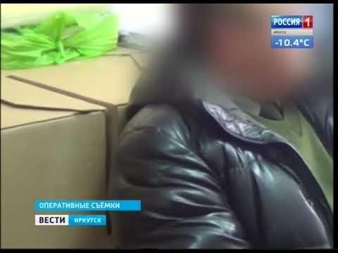 Сотрудника минлеса Иркутской области подозревают в получении взятки