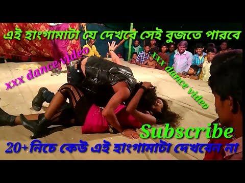 Video xxx Noipur Open Dance hungama download in MP3, 3GP, MP4, WEBM, AVI, FLV January 2017