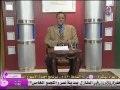 دكتور أحمد دياب وفوائد فيتامين B12 للبشرة والشعر ج1