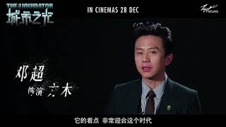 Nonton The Liquidator Behind The Scenes 1   In Cinemas 28 December 2017 Film Subtitle Indonesia Streaming Movie Download