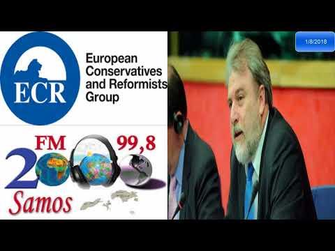 Ο Νότης Μαριάς για τον πακτωλό αναξιοποίητων κονδυλίων της ΕΕ για πυρκαγιές-πλημμύρες