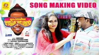 Parudaya Mariyame Song Making Video - Kattappanayile Hrithik Roshan