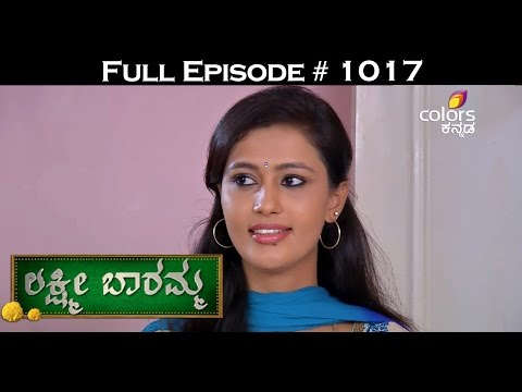 Lakshmi-Baramma--24th-May-2016--ಲಕ್ಷ್ಮೀ-ಬಾರಮ್ಮ--Full-Episode
