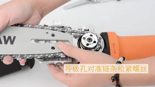 Video Chainsaw Bracket Video MP3, 3GP, MP4, WEBM, AVI, FLV April 2019