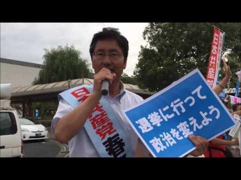 春名候補 鳥取駅前で 7月7日