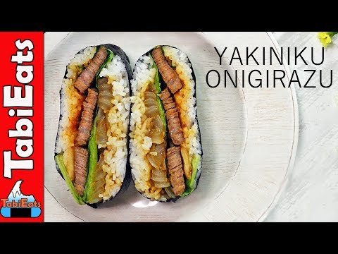 YAKINIKU (Japanese Barbeque) ONIGIRAZU Recipe