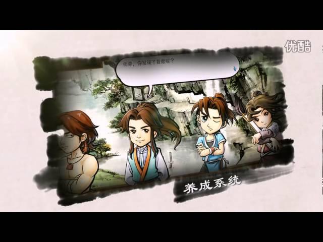 Видео к игре Tale of Wuxia