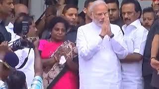Video PM Modi Pays Tribute To Karunanidhi At Rajaji Hall   роХро▓рпИроЮро░рпН LIVE UPDATES MP3, 3GP, MP4, WEBM, AVI, FLV Februari 2019