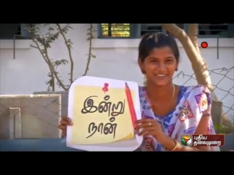 Taking-an-oath-for-the-day--Ner-Ner-Theneer-27-03-2016-Puthiya-Thalaimurai-TV