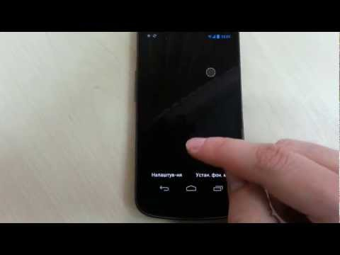 Video of Electric Bubble Live Wallpaper