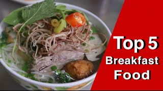 Ho Chi Minh City Vietnam  city photos : Top 5 Breakfast foods in Ho Chi Minh City Vietnam!