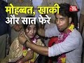 Couple Gets Married In Kanpur's Police Station, Video Goes Viral