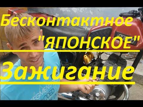 """, title : 'ИЖ юпитер 5 """"Зажигание"""" БСЗ, также на Ява, Днепр, Урал.......'"""