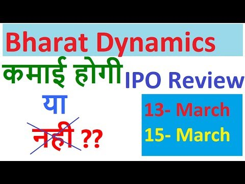 Bharat Dynamics IPO Review || Bharat Dynamics Ltd IPO