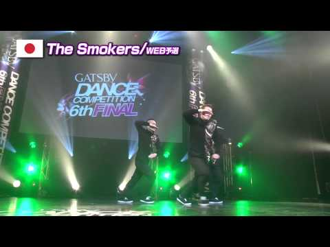 【GDC 6th】GATSBY DANCE COMPETITION 2013-2014:JAPAN FINAL/meramera