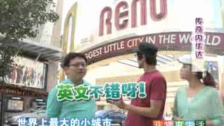 Reno Welcomes Guests From Shanghai TV&Eastern Chinese TV
