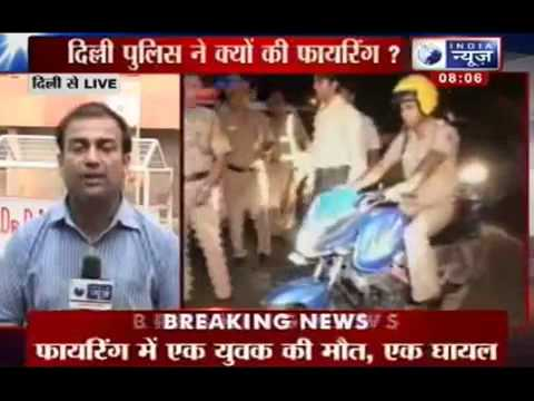 Video India News  Police fire at bikers on Parliament Street, one killed another injured download in MP3, 3GP, MP4, WEBM, AVI, FLV January 2017