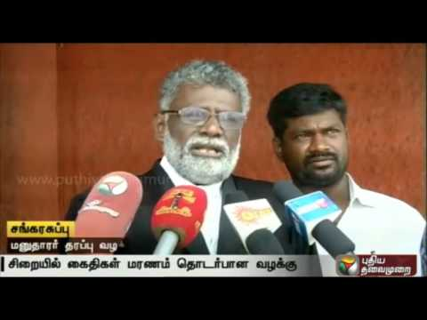 Madras-High-Court-ordered-TN-Government-to-provide-a-detailed-response