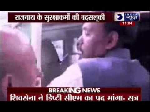 Vinod Tawde gets into a scuffle with guards  denied entry in Rajnath Singh s car 01 November 2014 12 PM