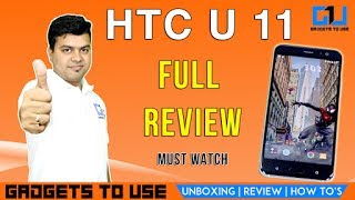 In this video we have done full review of HTC U11, let us know if you have any questions for this phone. We hope you liked this video, to get notified, subscribe for free at http://goo.gl/ZgmTjE also, make sure to like this video and share if it can help other people. Add Abhishek As Friend on:Twitter: https://goo.gl/eEdJO3Facebook: https://goo.gl/VJLdDlInstagram: https://goo.gl/ZA75hSAbhishek Facebook Page: https://goo.gl/SPbQVP--Add Gadgets To Use As Friend on:--Facebook Page: https://goo.gl/AzdyXjTwitter: https://goo.gl/gv2Ob5 Instagram: https://goo.gl/09gnZt--Best Smartphone Offers: Best Phone Deals on Flipkart - http://goo.gl/pft2ueBest Phone Deals on Amazon - http://goo.gl/2nMKvI3. About GadgetsToUse:Visit http://www.gadgetstouse.com to read more detailed reviews, unboxing, hands on and overview of smartphones, tablets, tech and gadgets. We also post full review of gadgets and accessories on our website. 4. India RankGadgetsToUse youtube channel comes under Top Tech Youtube Channels in India for gadgets reviews, news and tips, tutorials. MY YOUTUBE GEAR --MY BIG CAMERA: http://goo.gl/J2P2AJ DIGITAL NOTEPAD I USE http://goo.gl/RD325n (Amazon US)  Amazon India ( http://goo.gl/x1ZdPQ )MY DSLR MIC: http://amzn.to/2dNrsQoMY MIC: http://goo.gl/8NlqDJMY CAR TRIPOD: http://amzn.to/2aGpotnMY OTHER PHONE TRIPODS: http://fkrt.it/vtgsBNNNNN MY SMALL TRIPOD: http://goo.gl/zpii2jMY SMALL CAMERA: http://goo.gl/MrvhvWSECOND MIC: http://goo.gl/aFWhnGMY TABLE TRIPOD: http://goo.gl/k9fvCUCHEAPER ACTION CAMERA: - http://goo.gl/pMFRJjSMARTPHONE TRIPOD: http://goo.gl/96EVtpMY DESKTOP MIC: http://goo.gl/iSVQN7MY VLOG CAMERA: http://goo.gl/LWCty3MY SECOND DESKTOP MIC: http://goo.gl/6MqVDtMY SECOND DSLR MIC: https://goo.gl/ZJch2P  --All content used is copyright to GadgetsToUse.com, Use or commercial display or editing of the content without proper authorization is not allowed.