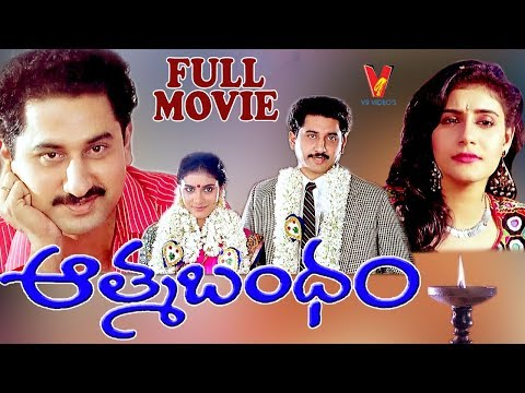 Video ATHMA BANDHAM | TELUGU FULL MOVIE | SUMAN | LISSY | V9 VIDEOS download in MP3, 3GP, MP4, WEBM, AVI, FLV January 2017