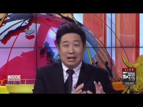 Rerun : Inside Business News | on Spring News TV [20-1-60]