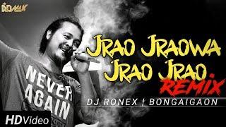 Jrao Jraowa Jrao || Remix || Dj Ronex || Bongaigaon