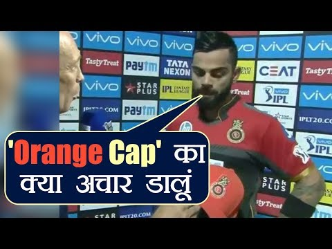 Video IPL 2018 MI vs RCB: Virat Kohli gets 'Orange Cap' but still unhappy with team members वनइंडिया हिंदी download in MP3, 3GP, MP4, WEBM, AVI, FLV January 2017