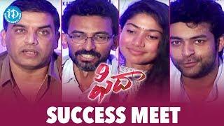 Watch #fidaa movie success meet. #fidaa Starrs Varun Tej, Sai Pallavi. Directed by Shekhar Kammula. Produced by Dil Raju. Music composed by Shakthi Kanth.#Fidaa #fidaaSuccessMeet #fidaaSuccesscelebrations #fidaasongs, #fidaareview #fidaarating #varuntej'sfidaamovie #fidaa2017telugumovieClick Here To Watch More videos,Fidaa Movie Public Talk / Review : https://youtu.be/9VlqAPugqvkDhanush's VIP 2 Movie Press Meet  : https://youtu.be/l1h7_sxa2ysVaishakam Success Meet : https://youtu.be/XGbbayuv8YsGoutham Nanda Movie Audio Launch : https://youtu.be/vStyylqrKjAFor More Videos:►Subscribe to https://www.youtube.com/iDreamFilmNagar►Like us on  https://www.facebook.com/iDreamFilmnagarDownload iDreamMedia app and enjoy all of these videos through your mobiles/tablets:►iPhone: http://tinyurl.com/lvu3wyx►iPad: http://tinyurl.com/ls4tee8►Android:  http://tinyurl.com/m78hwyv