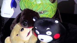 【ゆるコレ】テッドにくまモン、全国の人気クマキャラが大集合!