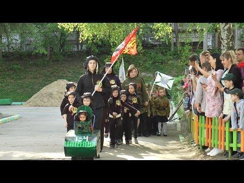 В рязанском детском саду#43 прошел парад победы