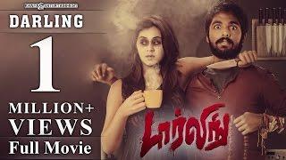Darling   Full Movie   2015   G  V  Prakash Kumar   Nikki Galrani   Karunas   Bala Saravanan