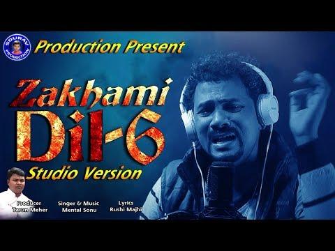 Video Zakhami Dil 6-(Mental Sonu)-New Sambalpuri Studio Version Full HD Video-2018 [CR] download in MP3, 3GP, MP4, WEBM, AVI, FLV January 2017
