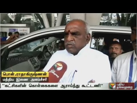 Peoples-Welfare-front--an-alliance-of-confusion-says-central-minister-Pon-Radhakrishnan