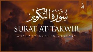 Surat At-Takwir (The Overthrowing)   Mishary Rashid Alafasy   مشاري بن راشد العفاسي   سورة التكوير
