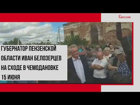 """Они сюда загоняют"" или по стопам Кличко"