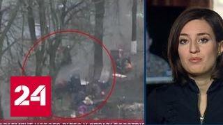В суде Киева по делу о расстреле Майдана показали новое видео