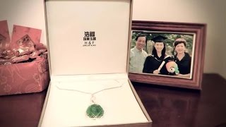 H&F JEWELLERY TV COMMERCIAL – JADE - CANTONESE