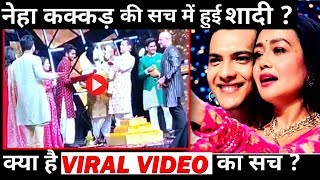Video Neha Kakkar and Aditya Narayan got Married ! download in MP3, 3GP, MP4, WEBM, AVI, FLV January 2017