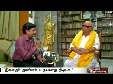 DMK-was-created-by-youngsters-Karunanidhi