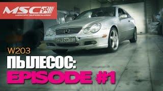 Download Lagu Пылесос: Episode #1 (Шкив компрессора + тест-драйв) W203 Sport Coupe Mp3