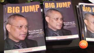What's New , WAFA Big Jump Magazine