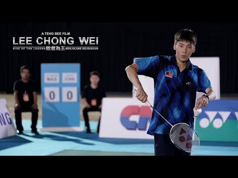 LEE CHONG WEI - Official Trailer 2 (In Cinemas 15 March 2018)