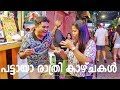 Walking Street Pattaya - Tech Travel Eat Malayalam Travel Vlog By Sujith Bhakthan