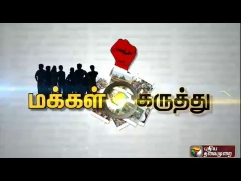 Peoples-Response-to-Common-Query-Election-Candidate-26-04-16