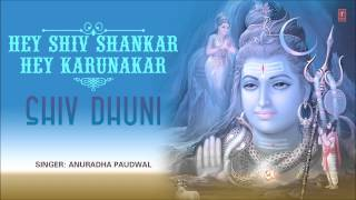 Video Hey Shiv Shankar Hey Karunakar Shiv Dhuni By Anuradha Paudwal Full Audio Song Juke Box download in MP3, 3GP, MP4, WEBM, AVI, FLV January 2017