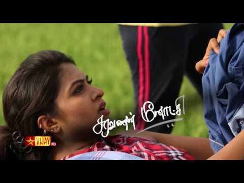 Saravanan-Meenatchi--18th-to-20th-August-2016--Promo