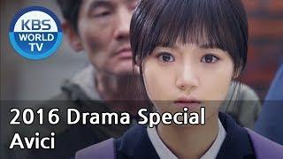Video Avici | 아비 (Drama Special / 2016.01.01) MP3, 3GP, MP4, WEBM, AVI, FLV Maret 2018