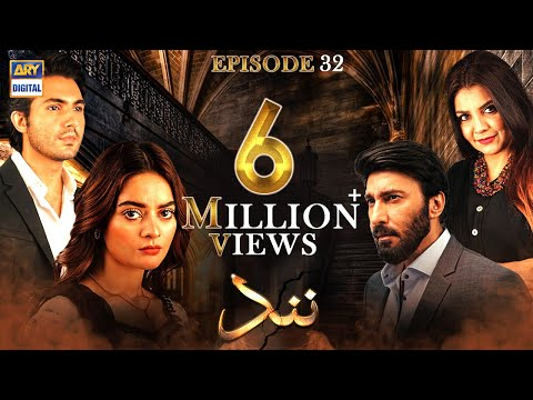 Nand Episode 32 [Subtitle Eng] - 28th September 2020 - ARY Digital Drama